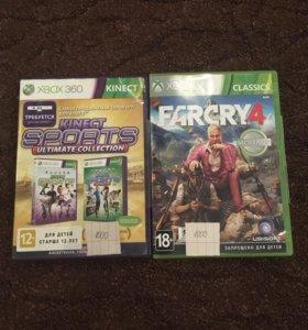 Подам игры на Xbox