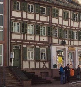 Недвижимость в Германии и Карловых Варах , Чехии