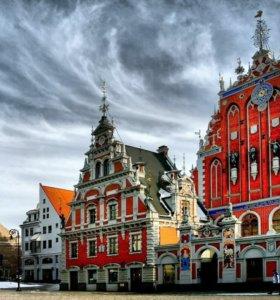 🚢Туры в Прибалтику+отдых на Балтийском побережье