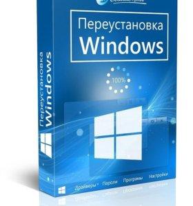 Ремонт компьютеров, установка windows, антивиросов