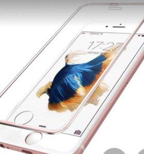 Закалённое стекло для айфон 6+,6s+