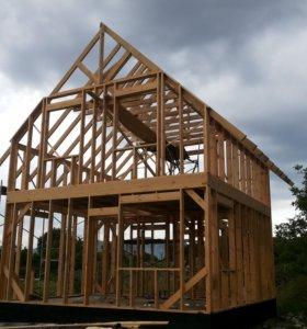 Строительство каркасный домов.