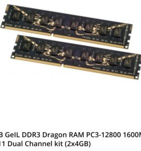 DDR3 1600 MHz, 2x4gb kit (8gb)