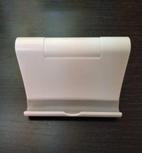 Подставка белая и чёрная для телефона или планшета