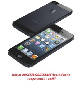 ✅Новые Apple iPhone 5