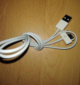 Провод для iPhone
