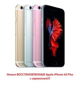 ✅Новые iPhone 6S Plus с гарантией