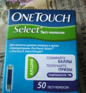 Тест полоски к глюкометру OneTouchSelect