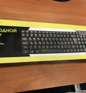 Клавиатура + мышка , новые