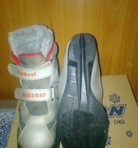 Лыжные ботинки, 33 размер