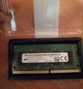 Оперативная память SO-DIMM DDR4