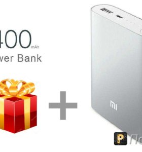 Power bank + подарок