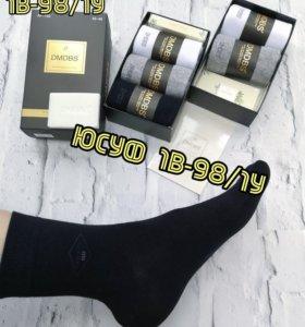 Подарочные носки с мылом