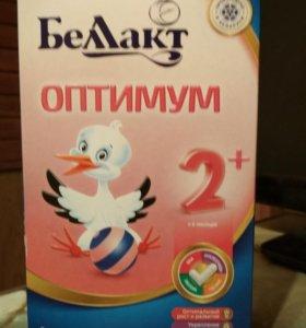 Молочная смесь Беллакт 2