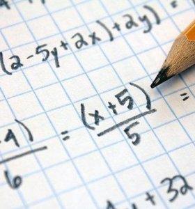 Математика: подготовка к ОГЭ и ЕГЭ