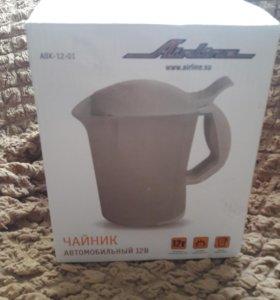 Автомобильный чайник 0.8 литр
