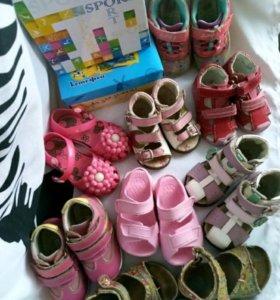 Обувь размер 18-23: босоножки, сандалии, кроссовки