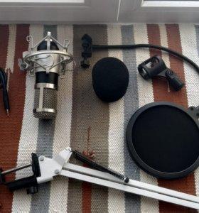 Конденсаторный микрофон и оборудование к нему
