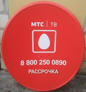 ТВ МТС