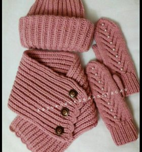 Комплект- Шапка, шарф, варежки.