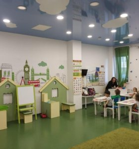 Детский сад и центр