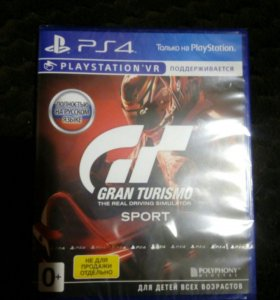 Игра на PlayStation 4. Гонки. Обмен рассматриваю.