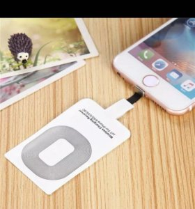 Беспроводная зарядка айфон