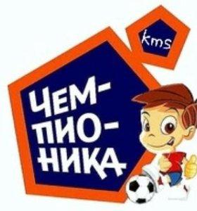 Тренер по футболу для дошкольников