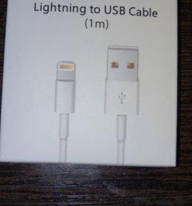 Зарядный шнур lightning для iPhone/iPad