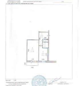 Квартира, 1 комната, 331 м²