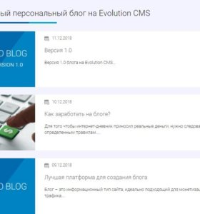 Создам сайт-блог