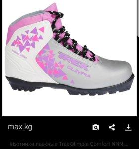 Ботинки лыжные Trek Olimpia Comfort (NNN)