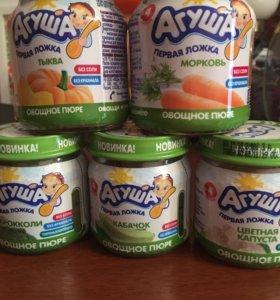 Детское питание-овощное пюре