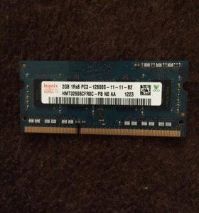 Оперативная память к ноутбуку 2gb