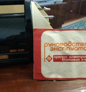 Продам электрическую прялку бытовую Уфа-2