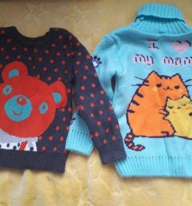 Два теплых свитера