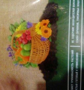 Грунт универсальный Огородник 40 литров