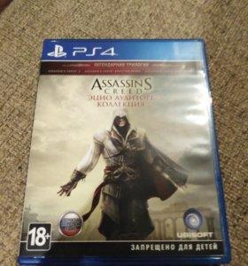 """""""Assassins Creed: Эцио Аудиторе коллекция"""""""