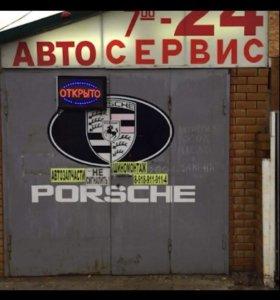 СТО Автосервис 24