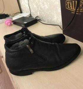 Ботинки зимние Тофа (натуральная кожа)
