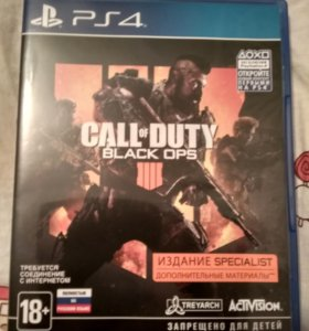 Игра PS4 Call Of Duty: Black Ops 4 Изд. Specialist