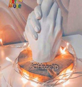 3D слепок для рук влюбленных
