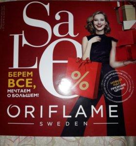 Каталог Oriflame 20% скидка на все