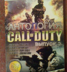 Игра На Пк - Call Of Duty - Антология