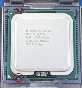 Xeon E5450 - 3,0 ГГц
