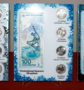 Планшет-подставка для монет СОЧИ