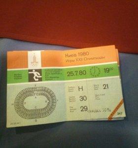 Билеты на олимпиаду 80
