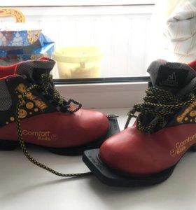 Лыжные ботинки Comfort Kids 34