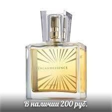 Продаётся парфюмерная вода
