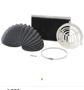 Комплект для режима циркуляции Bosch DSZ 4545